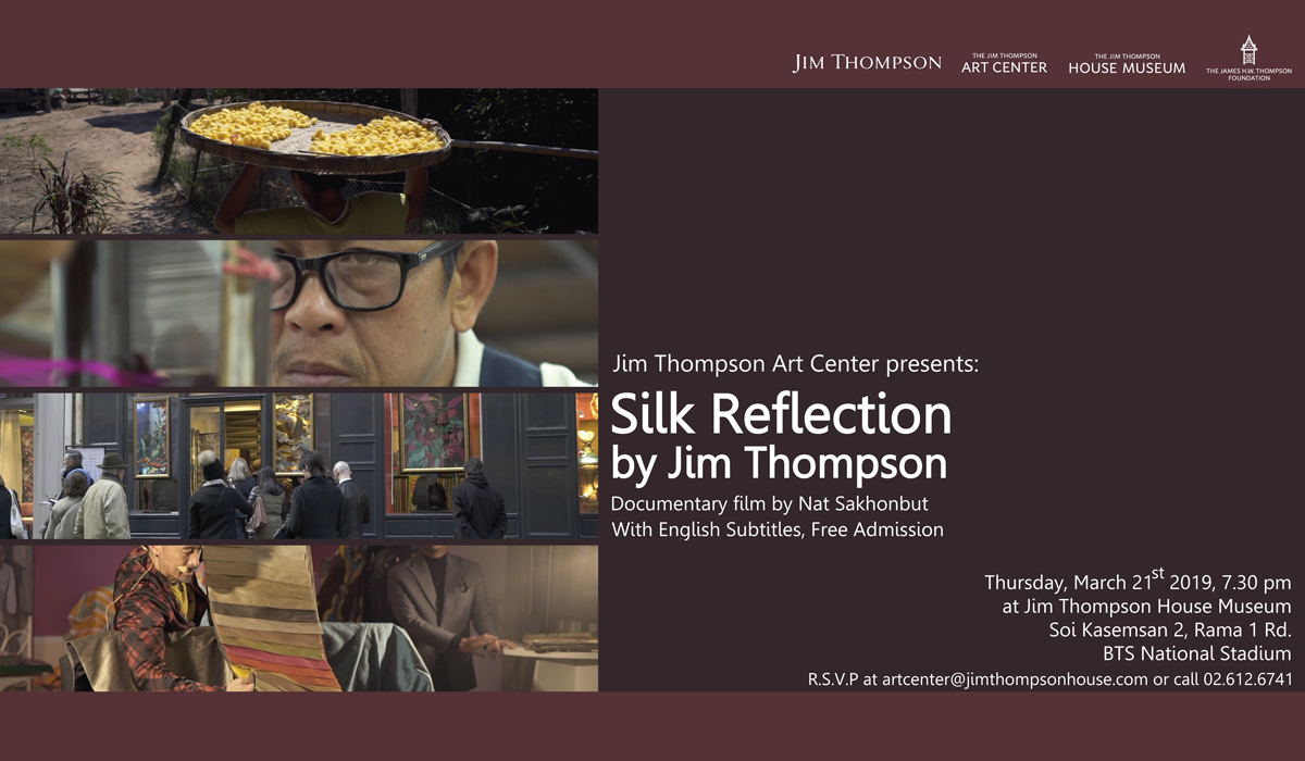 Jim Thompson Art Center Silk Reflection by Jim Thompson
