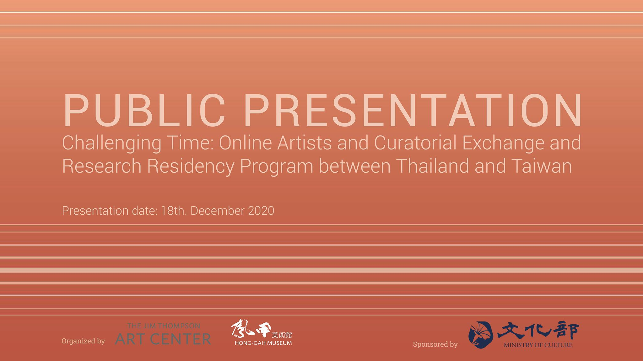 Jim Thompson Art Center PUBLIC PRESENTATION Challenging Time