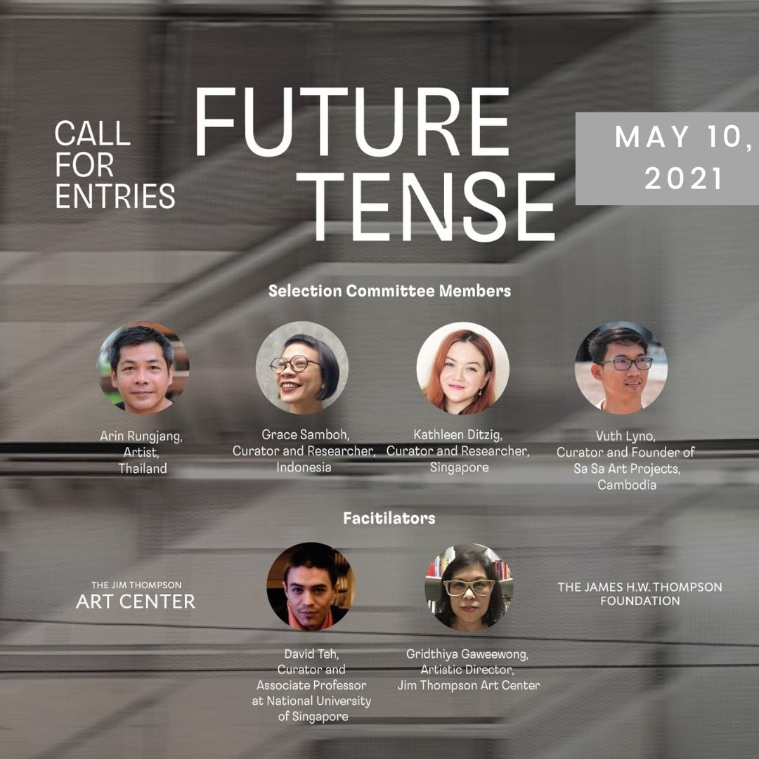 Jim Thompson Art Center FUTURE TENSE: Call for entries