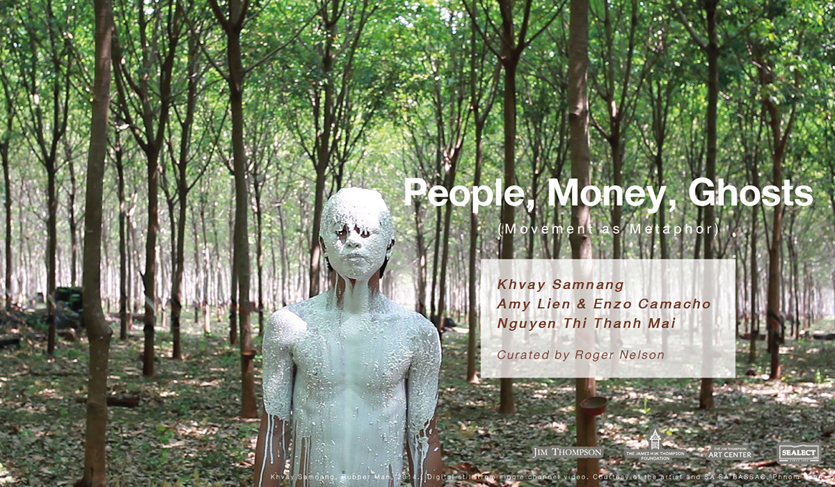 Jim Thompson Art Center People, Money, Ghosts  (Movement as Metaphor)